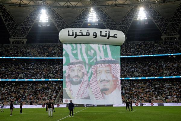 Arab Saudi Pertimbangkan Tawaran untuk Piala Dunia 2030